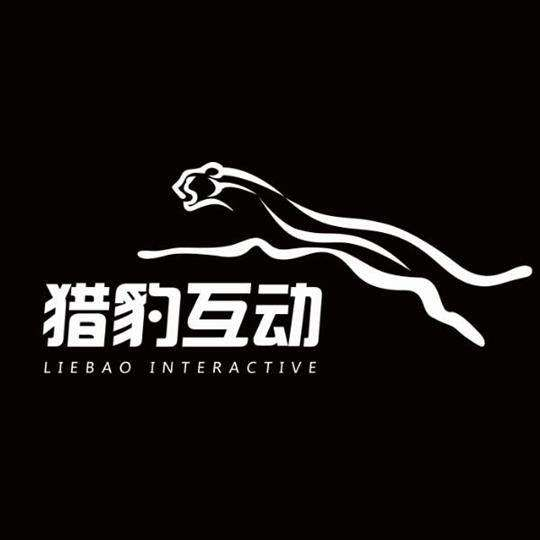 猎豹互动(深圳)科技有限公司
