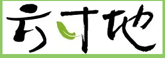 上海方寸地农艺市集