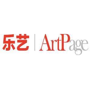 乐艺ArtPage