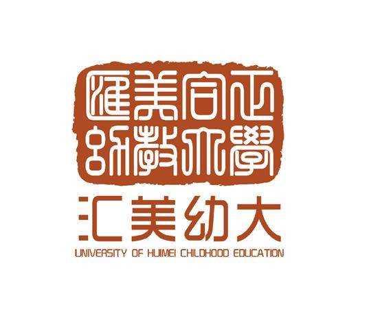 北京汇美幼大教育咨询有限公司