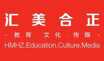 山东汇美合正教育科技有限公司