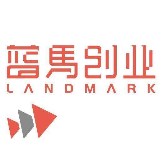 深圳市蓝马创业管理有限公司