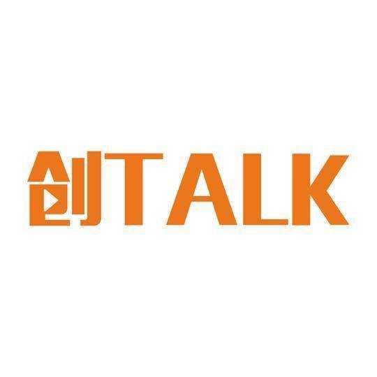 创TALK