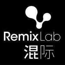混际RemixLab