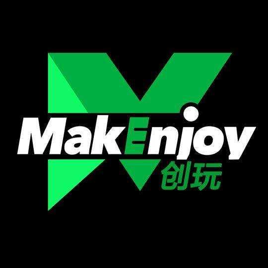 创玩&MakEnjoy
