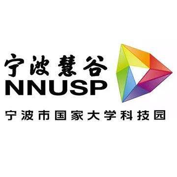 宁波市国家大学科技园