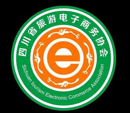 四川省旅游电子商务协会
