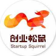 创业松鼠——全球科技创业组织