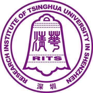 深圳清华大学研究院