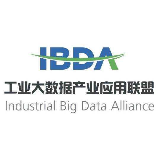 工业大数据产业应用联盟