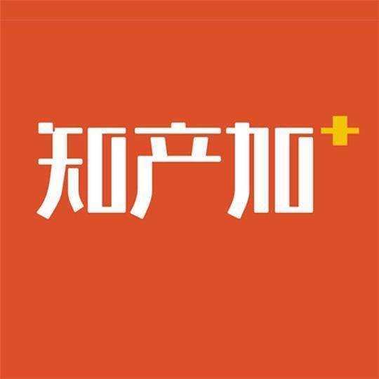 深圳市华夏协众网络科技有限公司