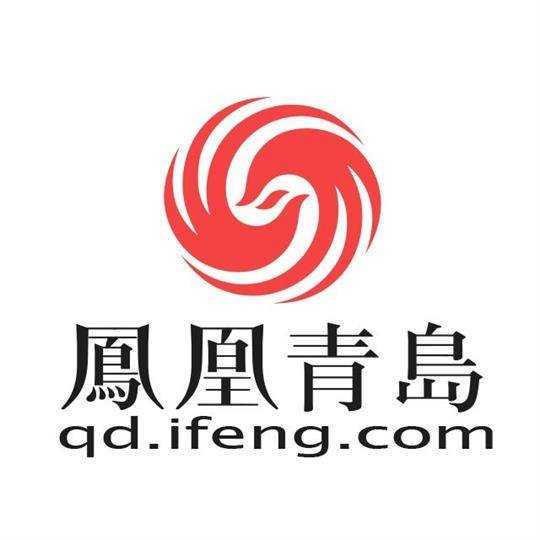 中国电信-凤凰青岛首届校园主持人大赛