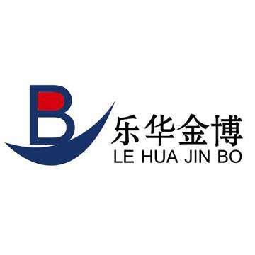 乐华金博国际展览(北京)有限公司