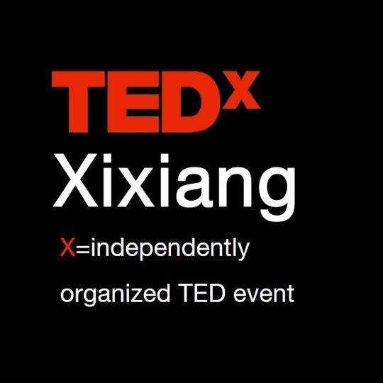 TEDxXixiang