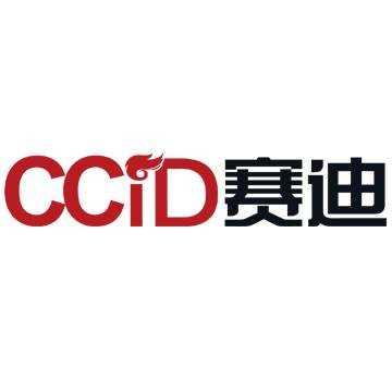 中国电子信息产业发展研究院
