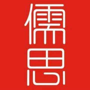 儒思(北京)网络科技有限公司