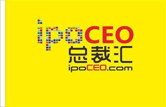 总裁汇│创新创业项目与资本连接器