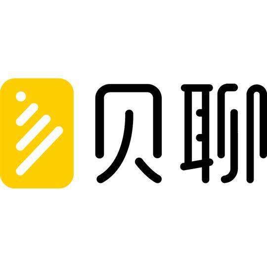广州市贝聊信息科技有限公司