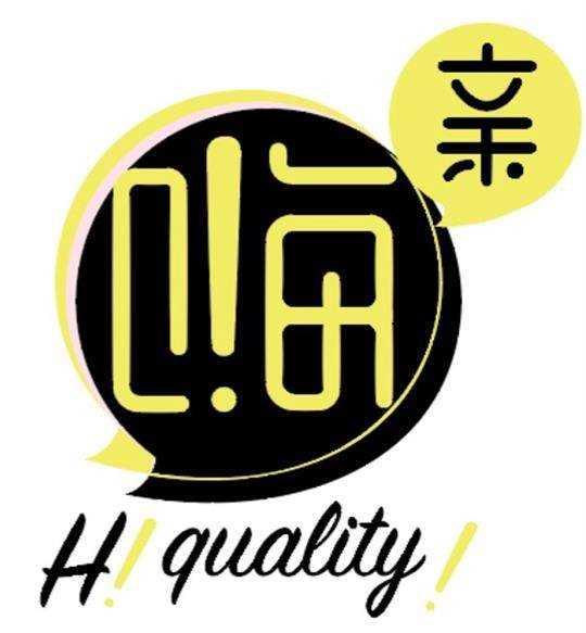 深圳市嗨亲文化传播有限公司