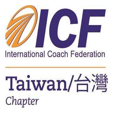 社團法人國際教練聯盟台灣總會