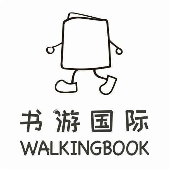 书游国际Wakingbook