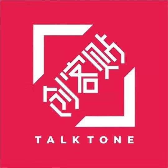 TALK TONE