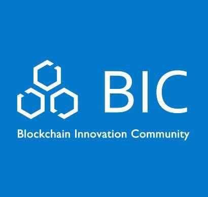 BIC区块链创新社区