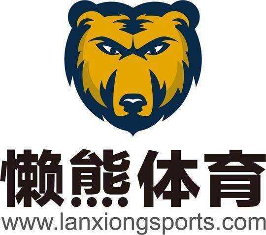 北京懒熊体育文化有限公司