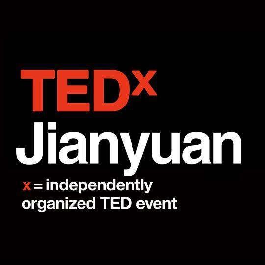TEDxJianyuanRd