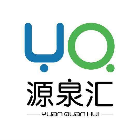 深圳市源泉汇创业孵化器有限公司