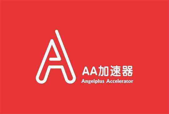 AA加速中心(上海)运营中心