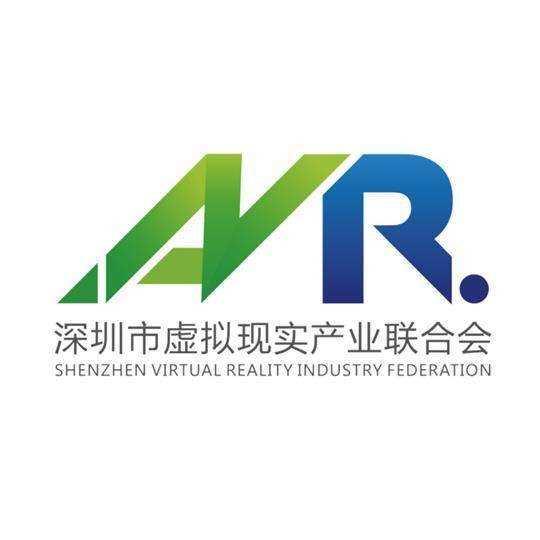 深圳市虚拟现实产业联合会