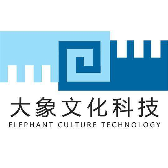 深圳市大象文化科技产业有限公司