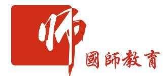 国师(广州)教育科技有限公司