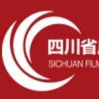 四川省广播电视节目制作协会