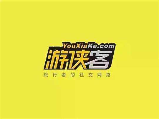 浙江游侠客国际旅行社有限公司苏州分公司