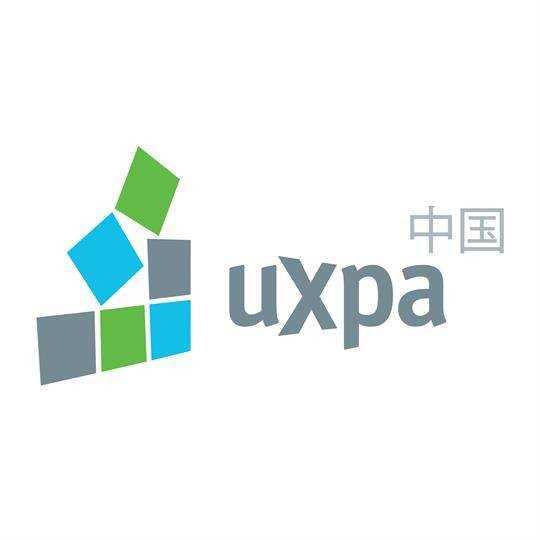 UXPA中国