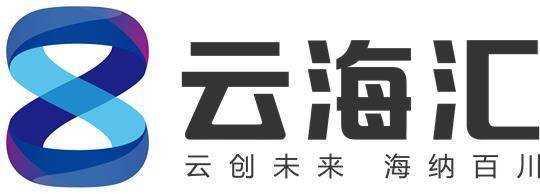深圳市云海源服务有限公司