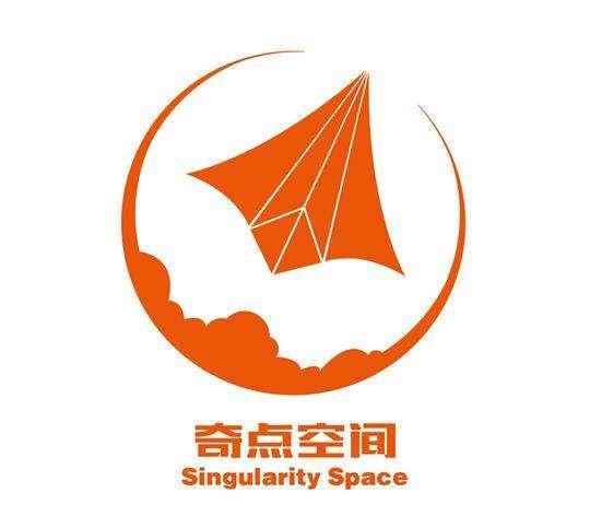 深圳市奇点空间文化发展公司