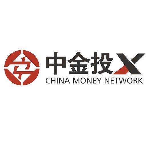 中金投X (China Money Network)