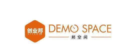 创业邦Demo Space