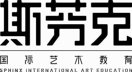 design master 中国行 ·上海站 | risd插画教授让画说话,多么动听图片