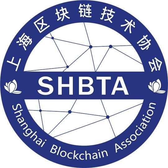 上海区块链技术协会