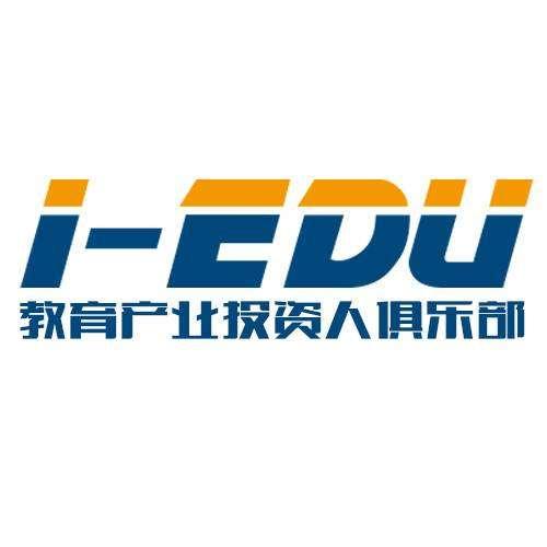 i-EDU投资人俱乐部
