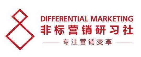 非标营销研习社——深圳跳一跳企业管理咨询有限公司