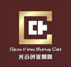 光谷创业咖啡