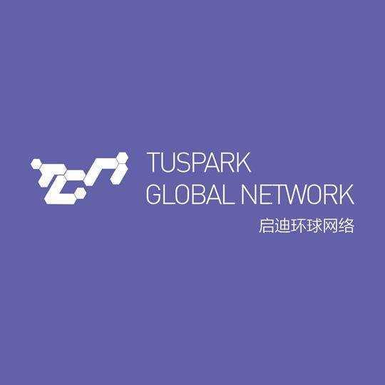 TGN启迪环球空间(上海)