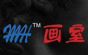 上海MH画室