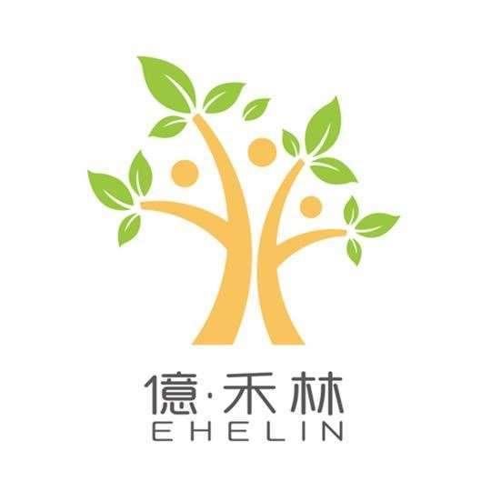 億·禾林国际儿童成长中心
