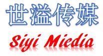 上海世溢文化传播有限公司